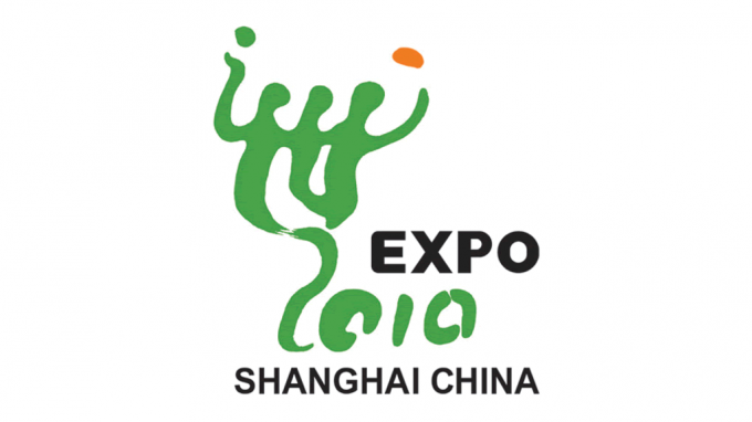 IPF To Participate In Shanghai Expo 2010