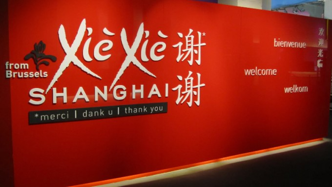"Exhibition ""From Brussels, Xié Xié Shanghai"""